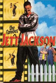 Известный Джет Джексон (1998)