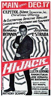 Привет, Джек