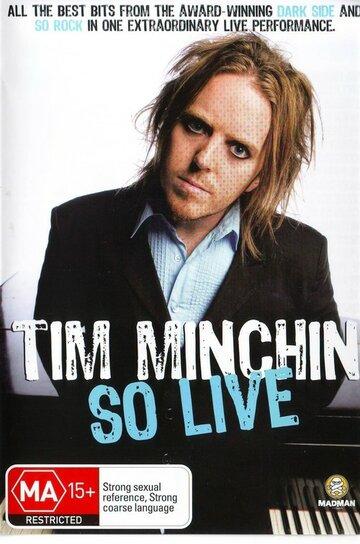 Тим Минчин: Так жизненно