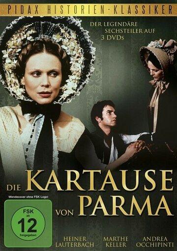 Пармская обитель (La certosa di Parma)