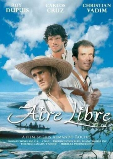 Воздух свободы (1996)