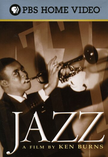 Джаз (2001)