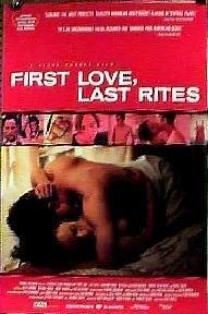 Первая любовь, последние почести
