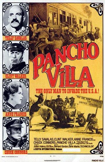Панчо Вилья (1972)