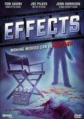 Эффекты (1979)