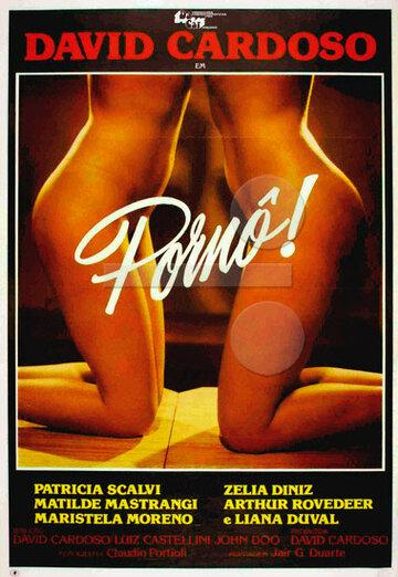 smotret-onlayn-eroticheskie-programmi