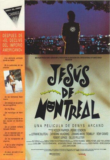 Фильм Иисус из Монреаля