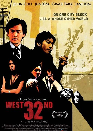 West 32nd (2007)