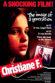 Я Кристина (1981)