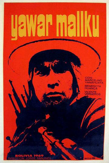 Кровь кондора (1969)