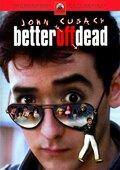 Уж лучше умереть (1985)