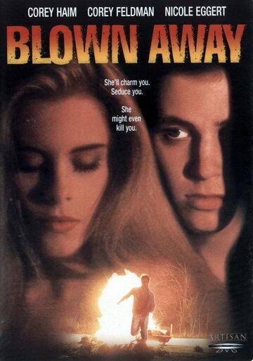 Смертельный поцелуй (1993)