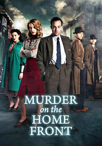 По ту сторону убийства (Murder on the Home Front)