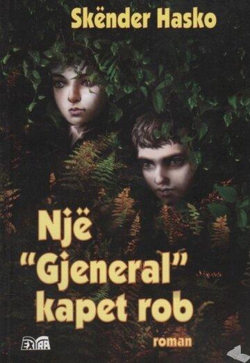 Взять в плен генерала (1980)