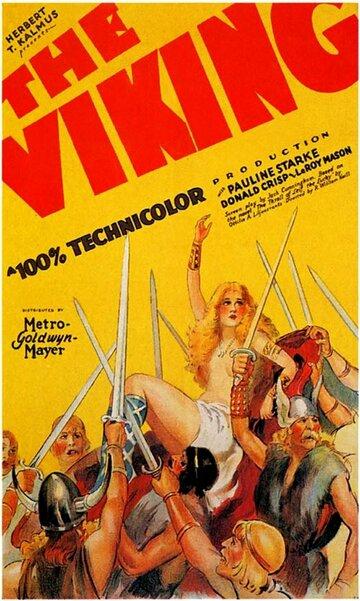 Викинг (1928)