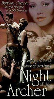 Ночь лучника