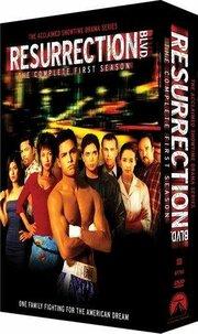 Бульвар воскресения (2000)