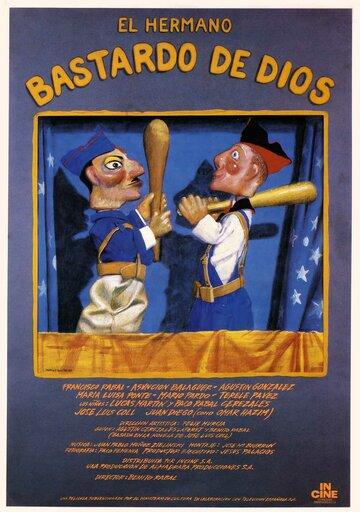 Незаконнорожденный брат Бога (1986)