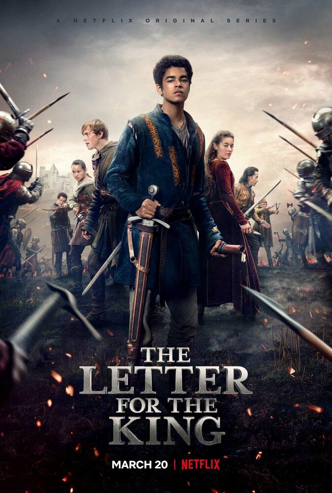 Письмо королю (1 сезон) (2020)