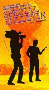 Специальный бюллетень (1983)