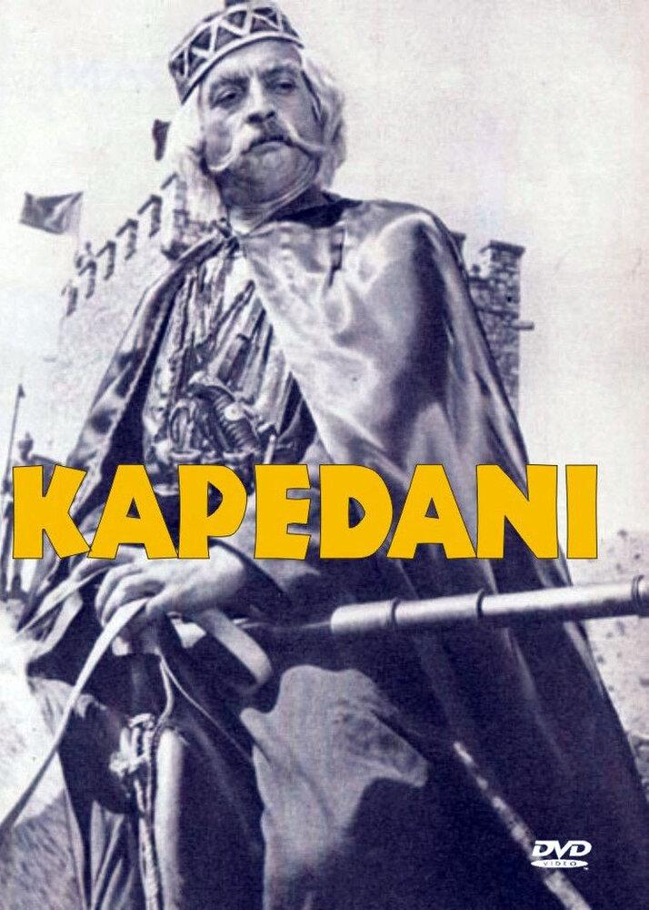 KP ID КиноПоиск 76365