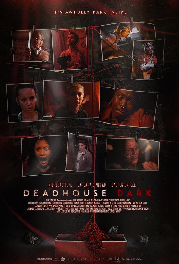 Мертвецкая тьма (2021)