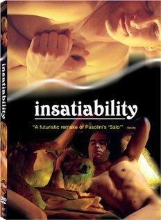 Ненасытность (2003)