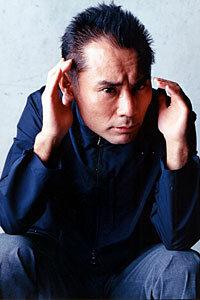 Цурутаро Катаока