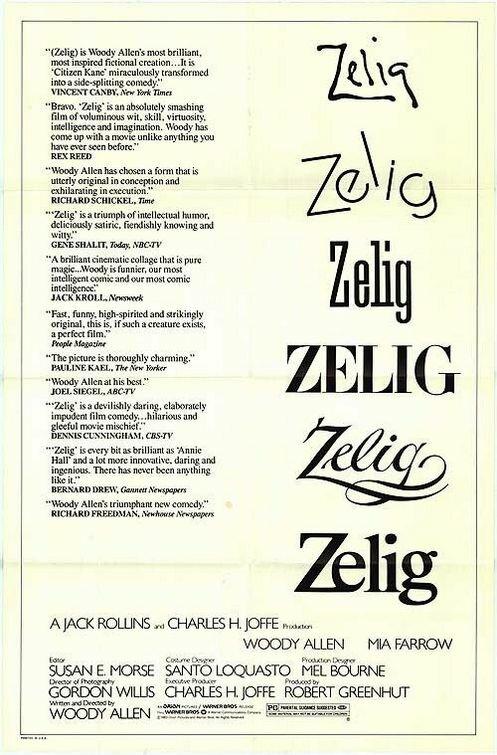 Зелиг (1983)