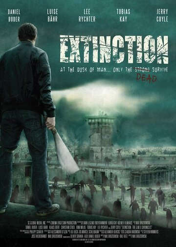��������� � ������� ������ ����������� (Extinction: The G.M.O. Chronicles)
