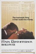 Перекачивание капитала (1981)