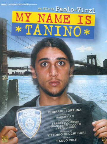 Меня зовут Танино