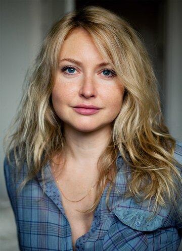 Malina Ebert