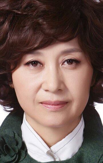 Ким Хе-ок