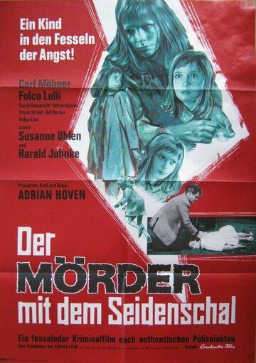 Убийца с шёлковым шарфом (1966)