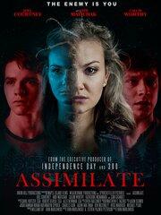 Ассимиляция (2019) смотреть онлайн фильм в хорошем качестве 1080p