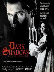 Смотреть онлайн Мрачные тени