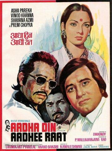 70s best movie