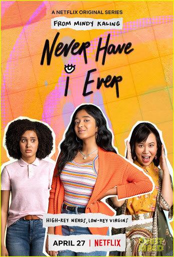 Я никогда не... (2020)