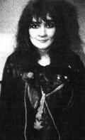 Трейси Марандер