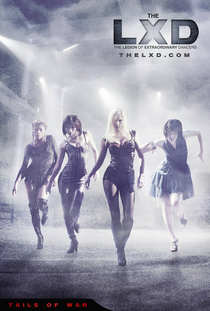 The LXD  Легион Выдающихся Танцоров 1 сезон  Break