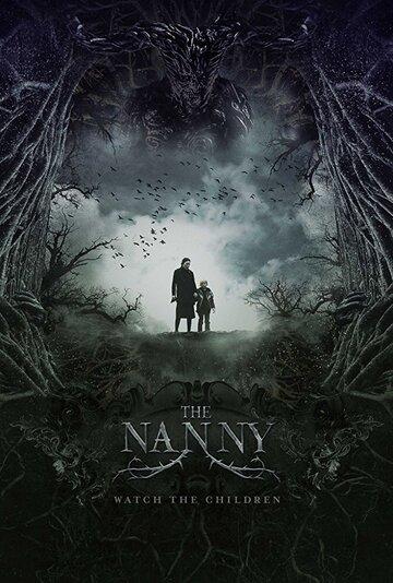 Постер к фильму Няня (2018)