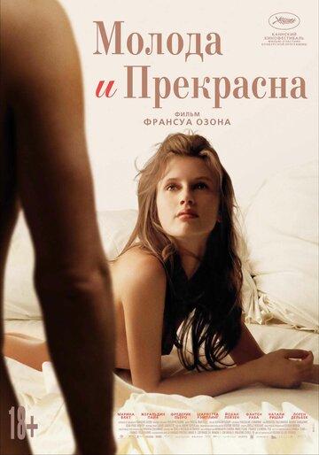 ТОП-10 откровенных фильмов о сексе