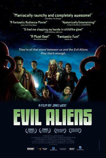 Пришельцы-завоеватели (Evil Aliens)