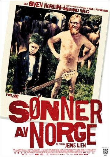 Сыны Норвегии полный фильм смотреть онлайн