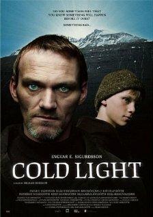 Холодный свет (2004)