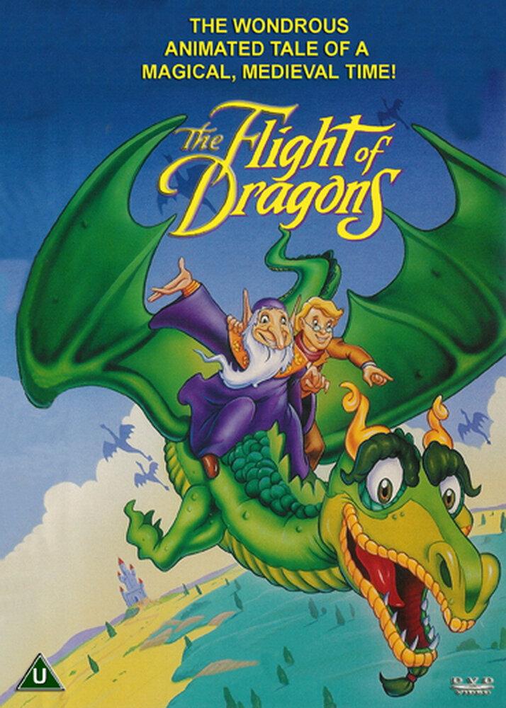 скачать полет дракона торрент