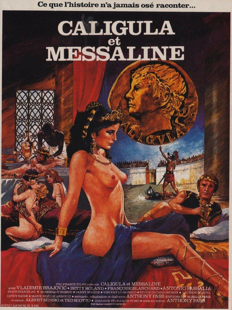 фильмы про мессалину скачать