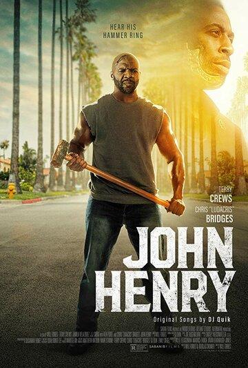 Постер к фильму Джон Генри (2020)