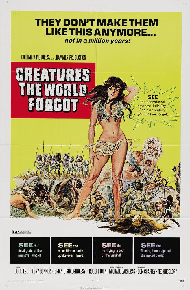 Фильм существа забытые миром
